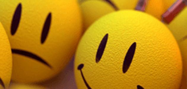 هرمون السعادة ماهو ؟ وأسباب نقصه ؟
