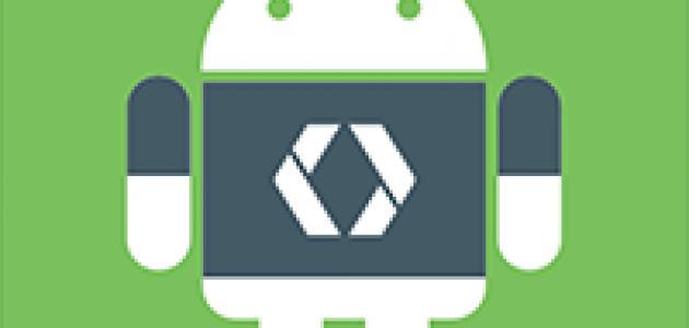 5 طرق تساعدك على تسريع هاتفك الأندرويد